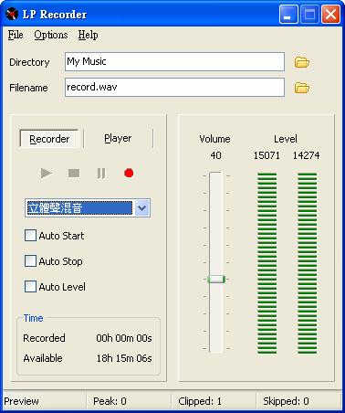 CFB LP Recorder 8.8