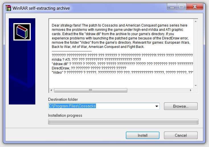 Tez Tour. Корпоративный отдых. Санатории. cossacks patch for windows 7. П
