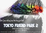 [Vietsub] Tokyo Friend Part 2 ~ Yamanade Team (Vietsub)