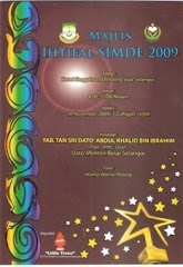 IHTIFAL 2009