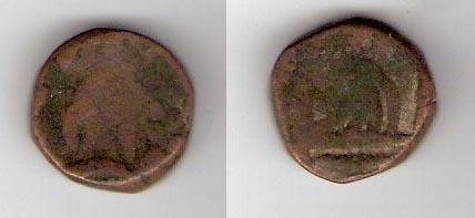 Maratha Coins
