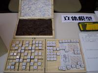 鳥のレリーフパズルと木枠で作られた数読の箱
