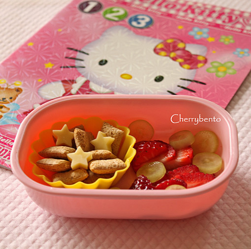 cherry bento baby girls first bento babys first bento 510x506