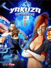 Yakuza The Treasure