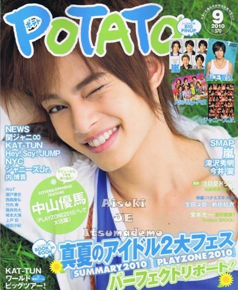 [Resim: 1009_Potato-Yuma01.jpg]