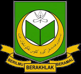 Logo Rasmi IPG Kampus Tengku Ampuan Afzan