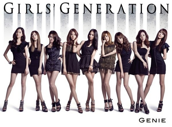 girls generation members profile. girls generation members