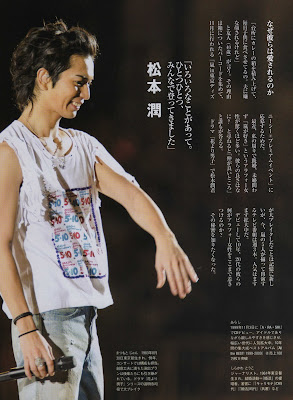 Fan Club ARASHI 02_scribbler_mj