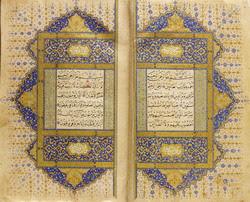 Corán. Anónimo. Mediados S. XVI. Color y oro sobre papel.