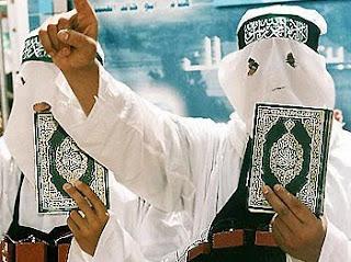 Bildresultat för Islamiska läror koran hadith surra