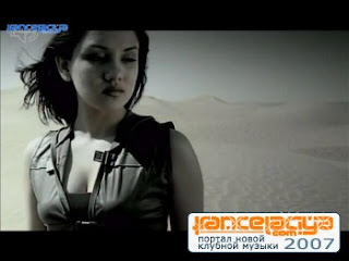 Alice Deejay - Gossip Rocks