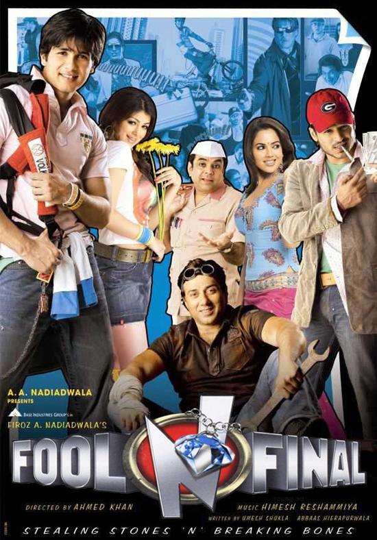 Fool Final 2006