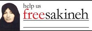 FREE SAKINEH