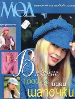 1000+3 идеи шапочки