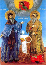 Sts Cyril and Methodius Holy Apostles to the Slavs