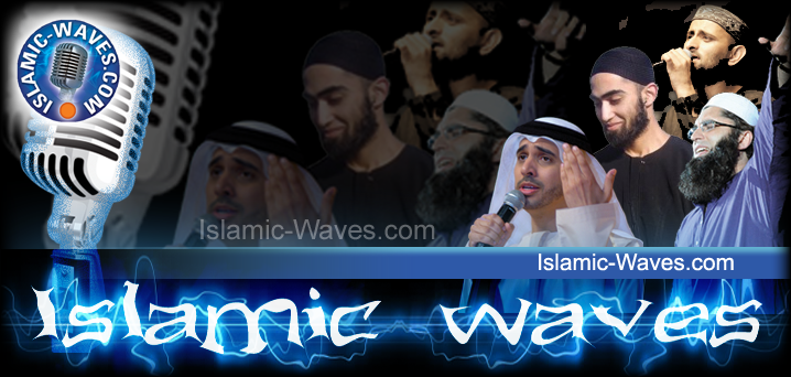 Islamic-Waves.com