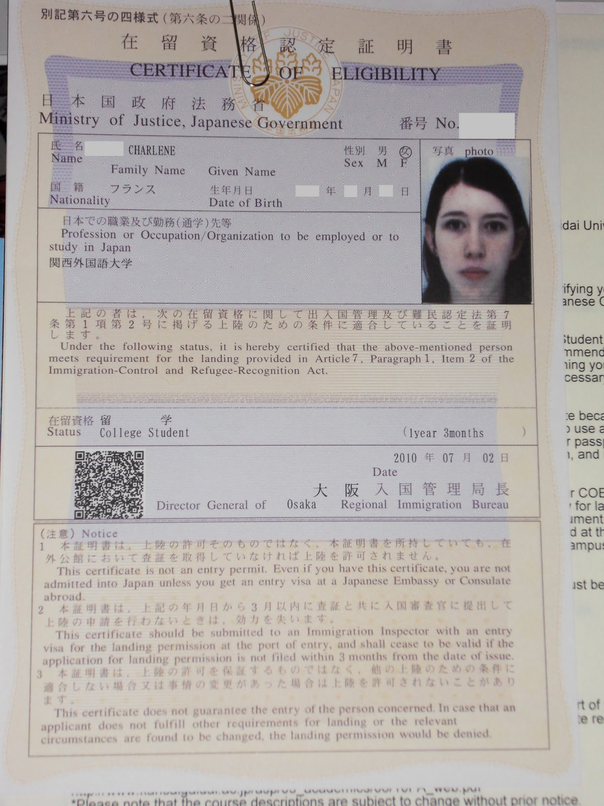 application for certificate of eligibility quebec