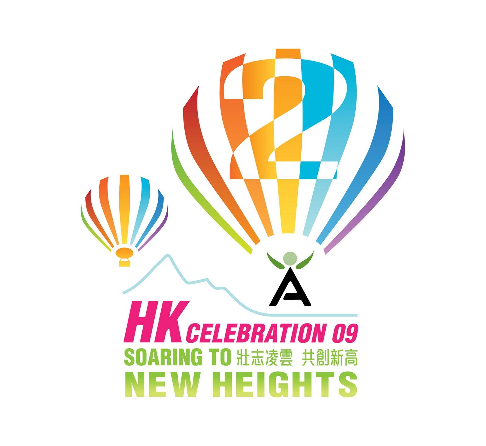 999.9: logo Design - Isagenix Event Logos