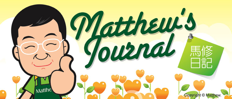 Matthew's Journal 馬修的日記
