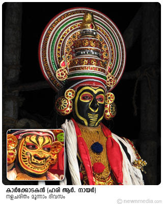 Karkodakan(Kalamandalam Hari R. Nair) in Nalacharitham Moonnam Divasam