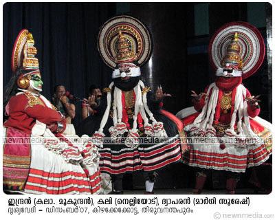 Indran, Kali & Dwaparan - Nalacharitham Randam Divasam
