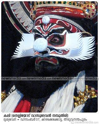 Nelliyodu Vasudevan Nampoothiri as Kali in Nalacharitham Randam Divasam