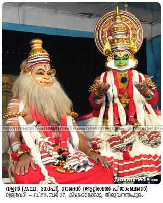 Nalan & Naradan in Nalacharitham Onnam Divasam
