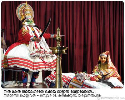 RugmangadaCharitham - Kalamandalam Gopi (Rugmangadan), Margi Vijayakumar (Mohini)