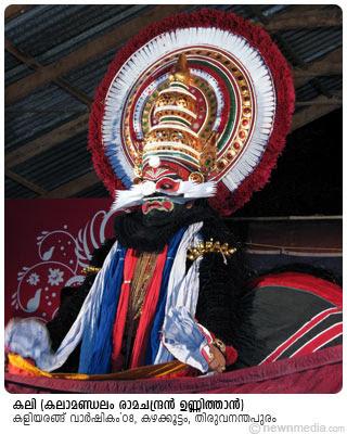 Kali - Kalamandalam Ramachandran Unnithan