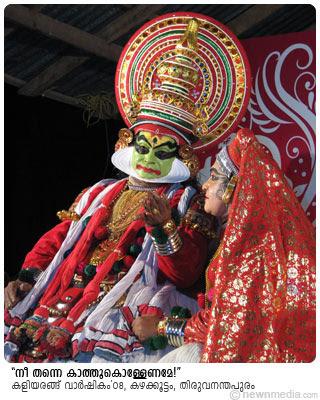 Nalan & Damayanthi - Kottackal Chandrasekhara Varier, Margi Vijayakumar