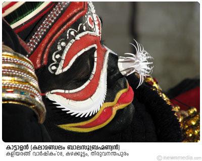 Kattalan - Kalamandalam Balasubrahmanian