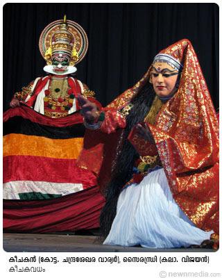 KeechakaVadham Kathakali: Kottackal Chandrasekhara Varier as Keechakan, Kalamandalam Vijayakumar as Sairandhri.