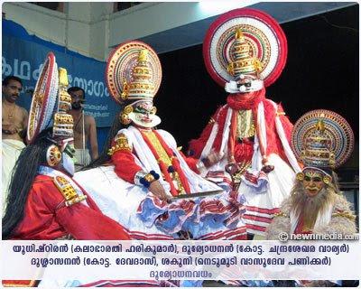 DuryodhanaVadham Kathakali: Kalabharathi Harikumar as Yudhishtiran, Kottackal Chandrasekhara Varier as Duryodhanan, Kottackal Devadas as Dussasanan, Nedumudi Vasudeva Panikker as Sakuni.