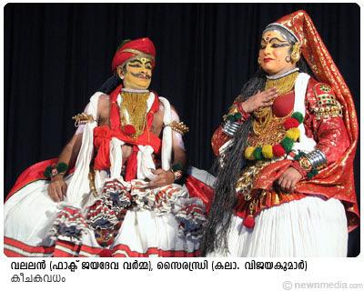 KeechakaVadham Kathakali: Fact Jayadeva Varma as Valalan, Kalamandalam Vijayakumar as Sairandhri.