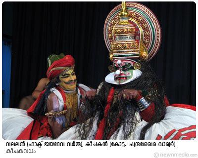 KeechakaVadham Kathakali: Kottackal Chandrasekhara Varier as Keechakan, Fact Jayadeva Varma as Valalan.