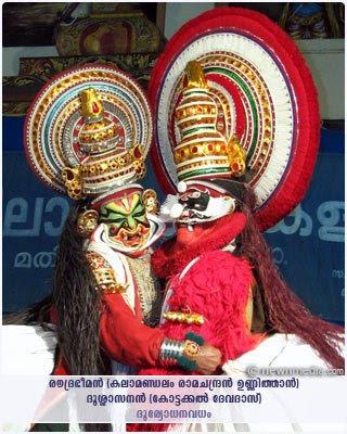 DuryodhanaVadham Kathakali: Kalamandalam Ramachandran Unnithan as RaudraBhiman, Kottackal Devadas as Dussasanan.