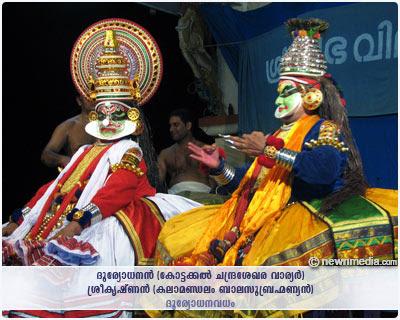 DuryodhanaVadham Kathakali: Kottackal Chandrasekhara Varier as Duryodhanan, Kalamandalam Balasubrahmanian as SriKrishnan.