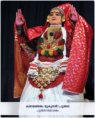 PoothanaMoksham Kathakali: Kalamandalam Mukundan as Poothana.