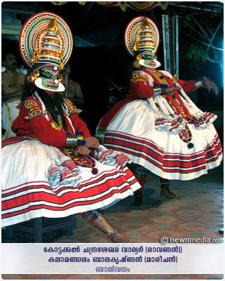 BaliVadham Kathakali: Kottackal Chandrasekhara Varier as Ravanan, Kalamandalam Balakrishnan as Akamban and Mareechan.