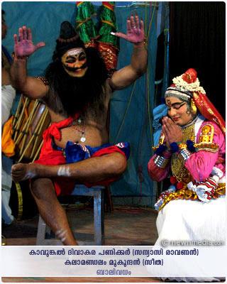 BaliVadham Kathakali: Kavungal Divakara Panicker as Sanyasi Ravanan, Kalamandalam Mukundan as Seetha.