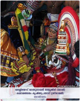 BaliVadham Kathakali - Nelliyodu Vasudevan Nampoothiri as Bali and Kalamandalam KrishnaPrasad as SriRaman.
