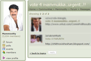 Vote for Parunthu - Orkut Community Post.