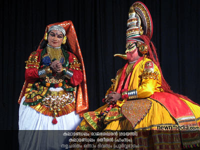 Nalacharitham Onnam Divasam Kathakali: Kalamandalam Rajasekharan as Damayanthi, Kalamandalam Ratheesan as Hamsam.