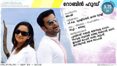 Robinn Hood by Joshiy starring PrithviRaj, Bhavana, Narain, Jayasuriya, Samvritha Sunil. A film review in Malayalam by Haree for Chithravishesham.