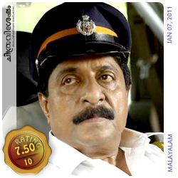 Traffic: A film by Rajesh Pillai starring Sreenivasan, Anoop Menon, Kunchakko Boban, Sandhya etc. Film Review by Haree for Chithravishesham.