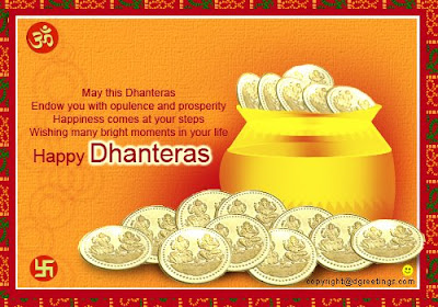 The greeting new year happy dhanteras greeting card for orkut scrap happy dhanteras greeting card for orkut scrap image money coins in pot om symbol dhanteras message happy dhanteras shubh dhanteras m4hsunfo