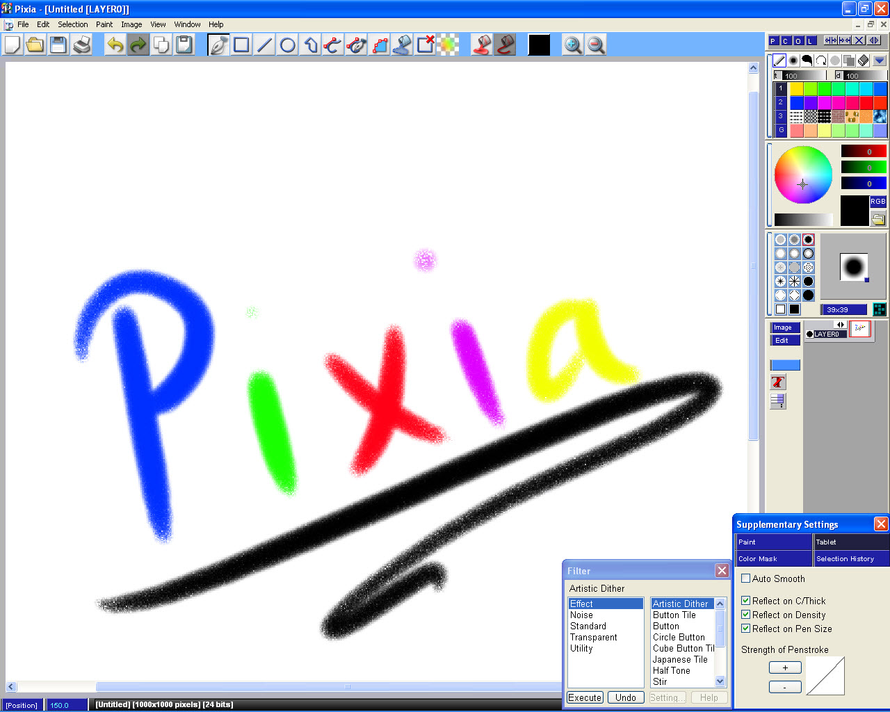 Pixia And Phierha Free Drawing Software