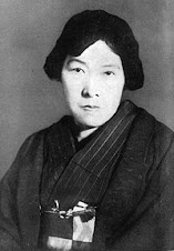 Akiko Yosano