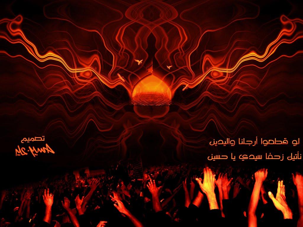 http://1.bp.blogspot.com/_NlzFhr033jM/TAgkyZo9xyI/AAAAAAAAAXY/wsWQHAwm3P8/s1600/Ya_Hussain_by_HussainAli.jpg