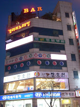Mixed use commercial building Korean Style